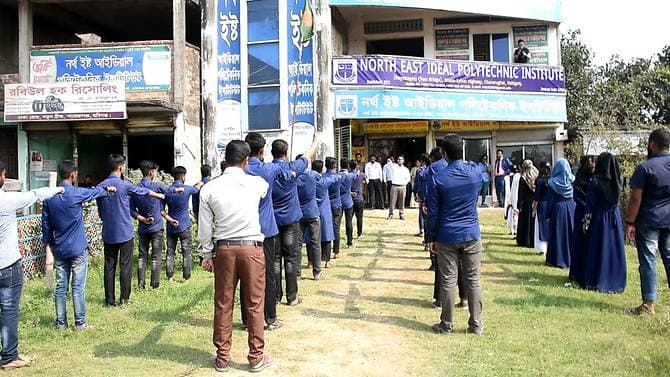 The three-storey North East Ideal Polytechnic Institute is in the heart of Habiganj town.