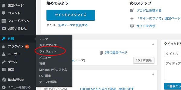 homewebshop1