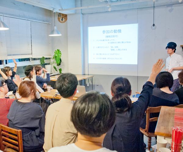 presentaion01blog