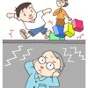 睡眠の質を向上させて幸せ+3