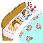 睡眠の質を向上させて幸せ+14