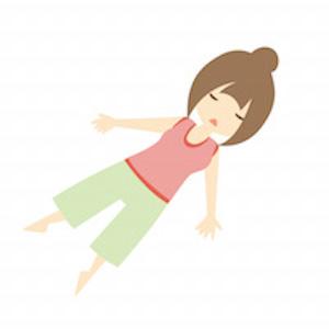 漸進的筋弛緩法で幸せ+