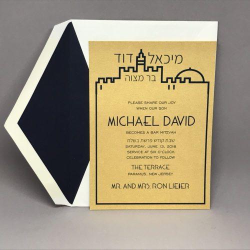Medium Crop Of Bar Mitzvah Invitations