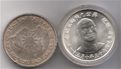 chaing-kai-shek-medal