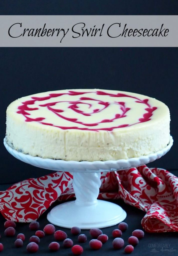 Cranberry-Swirl-Cheesecake | ComfortablyDomestic.com