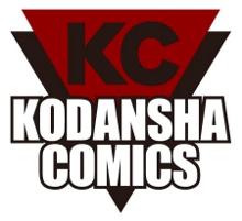 Kodansha Comics logo