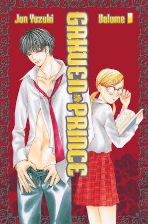 Gakuen Prince Volume 1 cover