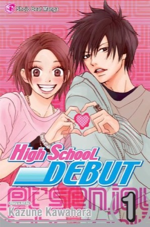 High School Debut volume 1 cover