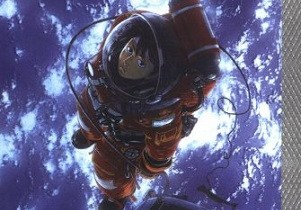 Planetes Volume 1 cover