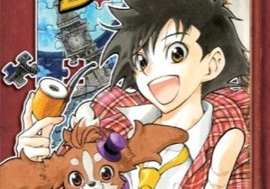 Sherlock Bones volume 1 cover