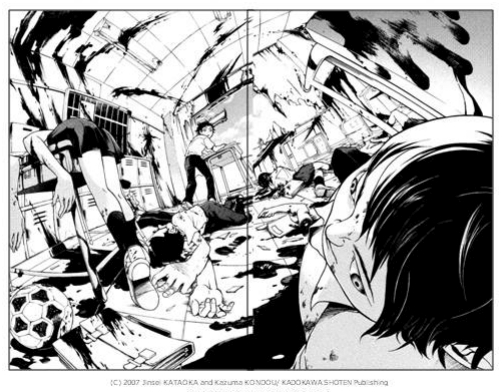 Deadman Wonderland splash