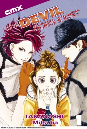 The Devil Does Exist volume 1 cover