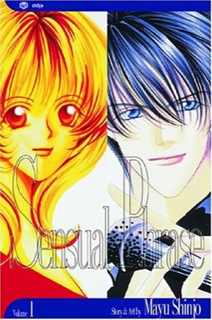 Sensual Phrase volume 1 cover