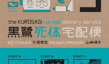 The Kurosagi Corpse Delivery Service Book Three Omnibus