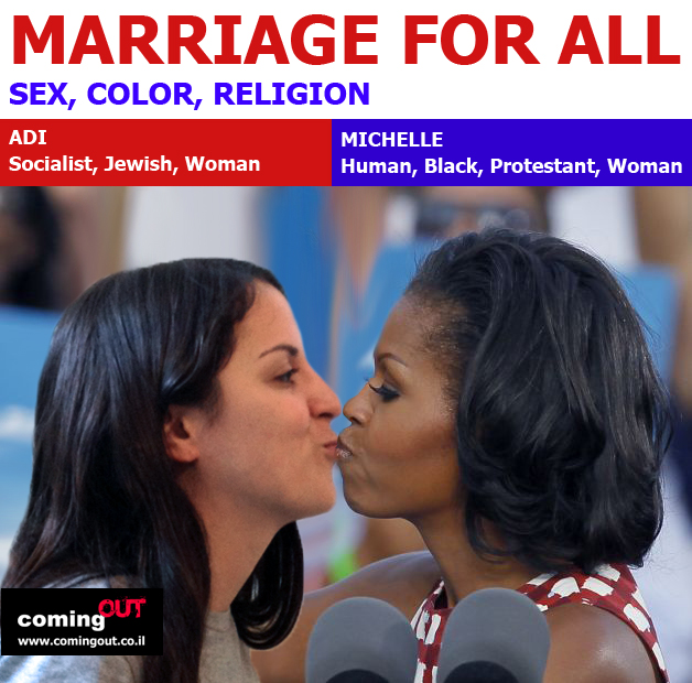 marriage-for-all-michelle-adi