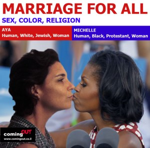 marriage-for-all-michelle-aya