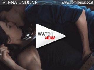 elena-undone