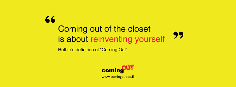 "Ruthie's definition of ""Coming Out"""