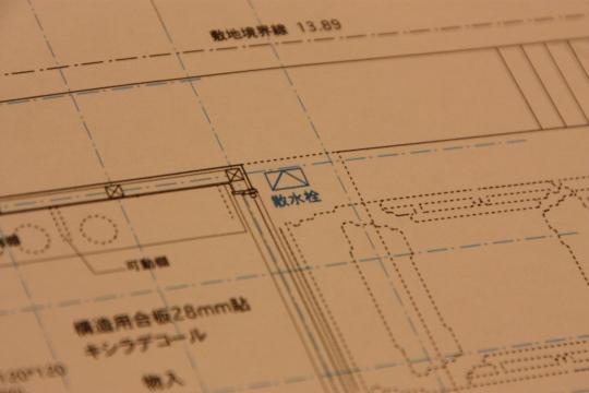 実施設計2 -給排水図-