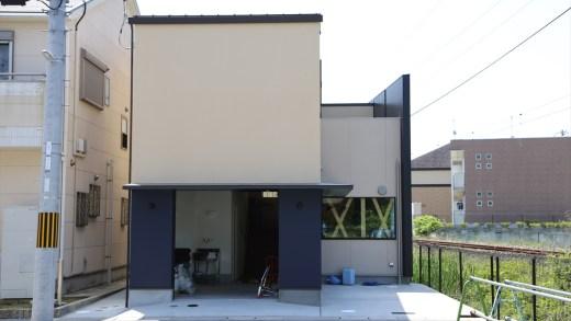 ザウスの完成見学会48 -京田辺のカフェ併用ガレージハウス 1/6-