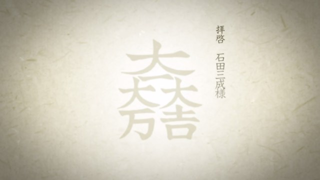 滋賀県が製作したシュールな石田三成CM