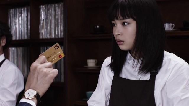 広瀬すず、中井貴一が出演するDCカードのCM