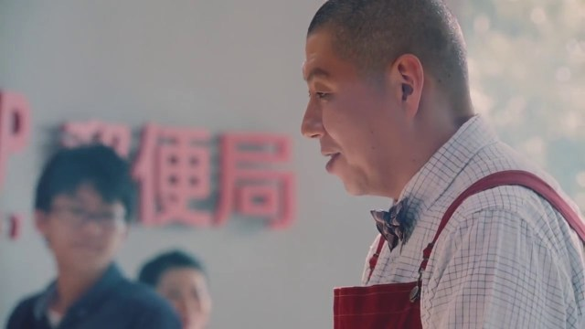石井杏奈 、窪田正孝、荒井良良が出演する日本郵政グループのCM