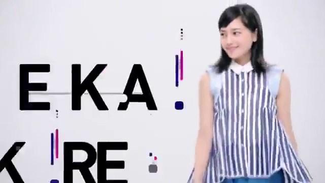 LG isai CM 川口春奈