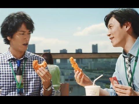 桐谷健太、西村元貴が出演するケンタッキーのCM「中から外から」篇