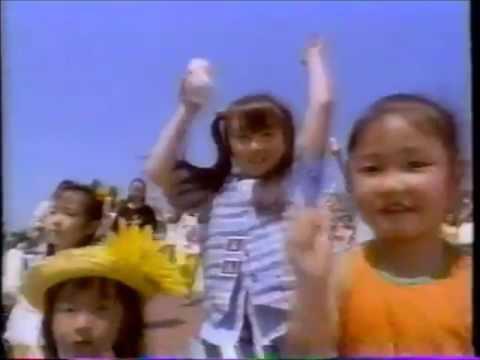 米米CLUBが歌うパチンコひまわりのCM
