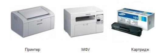 Samsung ML-2160 SCX-3400 Samsung mlt-d101s-toner