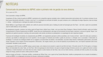 ABPMC