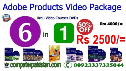 Graphic Video Package