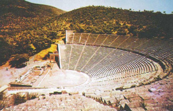 Anfiteatro grego.