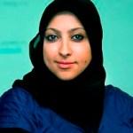 Bahrain Harrasses Human Rights Defenders, Exile Activist Explains in New York Address