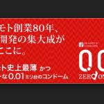 スクリーンショット 2015-10-23 12.21.03