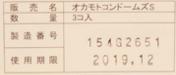 スクリーンショット 2015-11-29 19.36.45