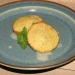 Lemon Basil Cupcakes with a Lemon Glaze
