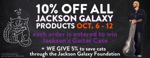 jackson-galaxy-store