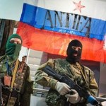 Violent Marxist Antifa gangs allegedly fighting in Ukrainian Civil War