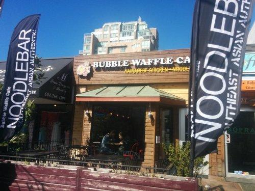 Bubble Waffle Cafe Kerrisdale