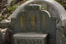 Bukit China_Chinese Grave_7