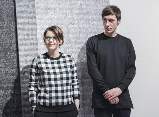 Alice Gaskon and Árpád Forgó