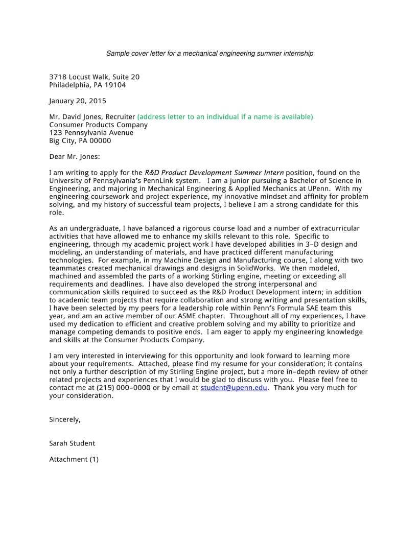 Request for summer training letter yoktravels internship request letter sample roho 4senses co altavistaventures Choice Image