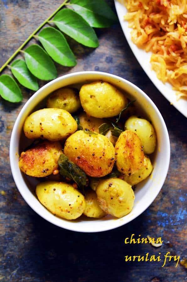 chinna urulaikizhangu fry recipe