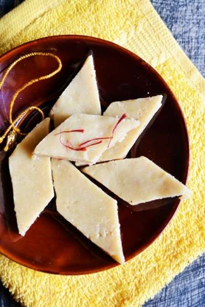 Kaju katli recipe | how to make kaju katli |kaju barfi recipe