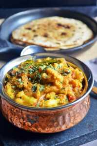 cauliflower korma recipe1