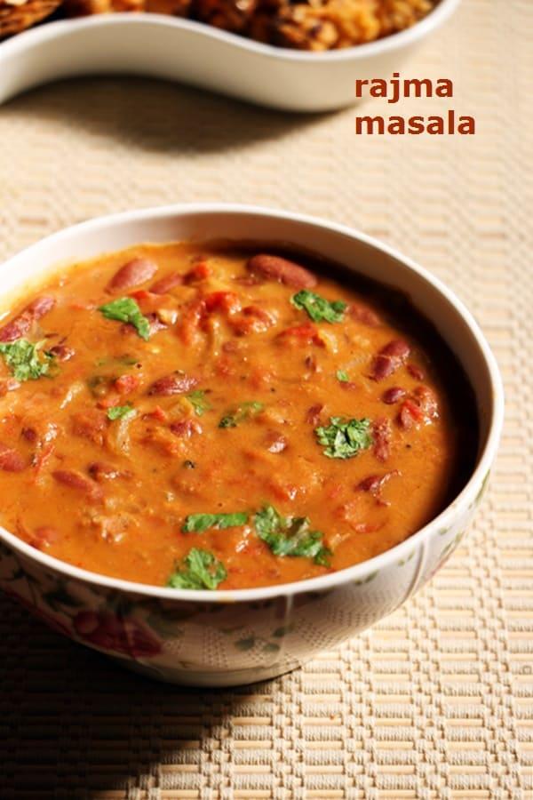 Rajma masala recipe | how to make Punjabi rajma masala recipe