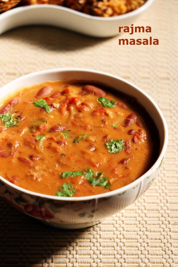 rajma masala recipe, how to make punjabi rajma masala.