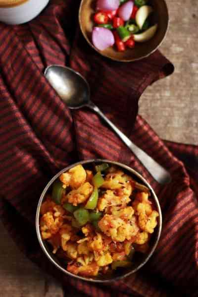 Capsicum cauliflower masala | Gobi masala with capsicum